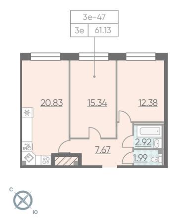 Планировка Двухкомнатная квартира площадью 61.13 кв.м в ЖК «RIVIERE NOIRE»
