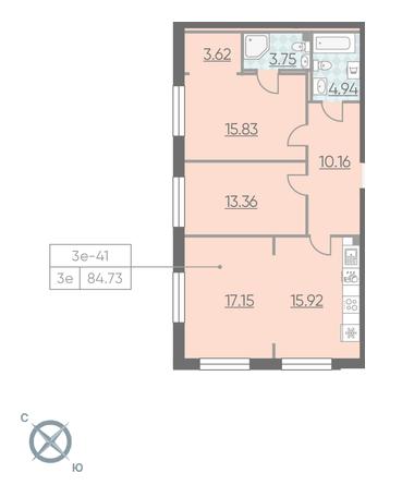 Планировка Трёхкомнатная квартира площадью 84.73 кв.м в ЖК «RIVIERE NOIRE»